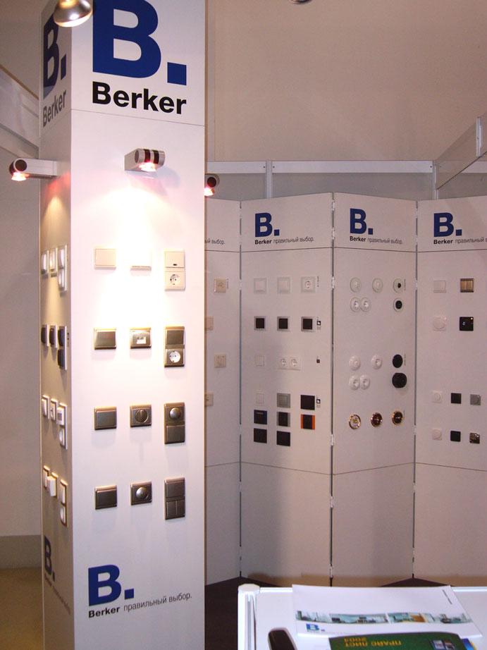 выставка Интерлайт 2003