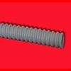 Трубы армированные диаметр 32 мм (внутр.) GUS32G - 81032