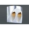 Накладной светодиодный светильник, Цвет корпуса: Алюминий, 2 х 1Вт 350 мА Вт, Степень защиты: IP20, Габариты: 100 х 93 х 47 мм - DN-WW21-67381LD